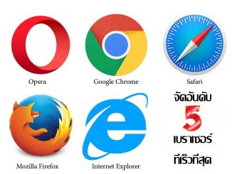 5-web-browsers